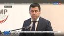 Новости на Россия 24 • В Ярославле открыт Центр трансфера фармацевтических технологий