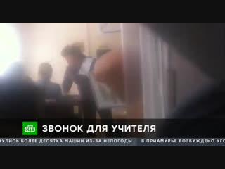 Чрезвычайное происшествие - 17.01.2019