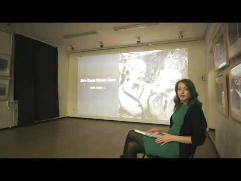 04 02 19 Финский гений дизайна Алвар Аалто полвека спустя лекция Азалины Закировой