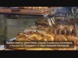 Как мы готовим сербскую питу с яблоками и изюмом?