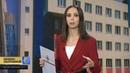 Милан отменяется: Пенсионный Фонд ждет серия отставок