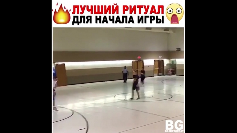 Basketball Vine 1262