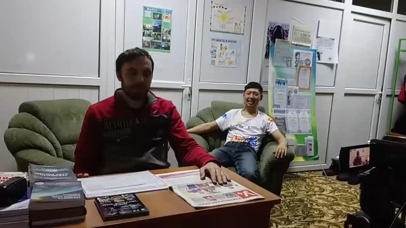 Организационная встреча