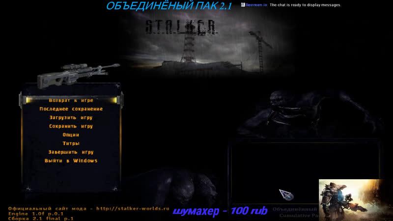 Народная Солянка ОП2.1.ч 17.динамит лукашу.миноискатель и тайник кости
