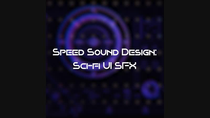 Speed Sound Design; Sci-fi UI SFX Example