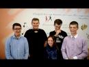 Поздравление от учащихся филиала БрГТУ ПИПК педагогам
