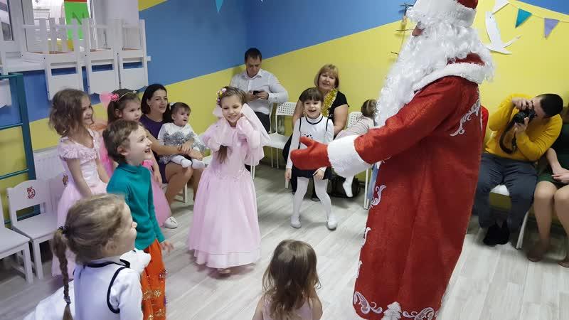 Новогодний праздник 2019 мини-сад Ростовская 19Б Часть 1