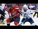 НХЛ 2017-2018 Плей-офф Раунд III. Матч 4 Вашингтон Кэпиталз - Тампа-Бэй Лайтнинг 2-4 (17.05.2018)