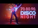 Best Disco Songs 70s 80s and 90s || Greatest Disco Hits of All Time || 70s 80s and 90s Disco {Vol.2}