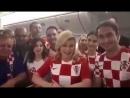 Президент Хорватии госпожа Колинда Грабар Китарович благодарит Россию и россиян
