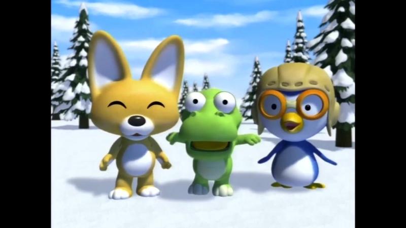 1 сезон 9 серия. Пингвинёнок Пороро. В поисках сокровищ!