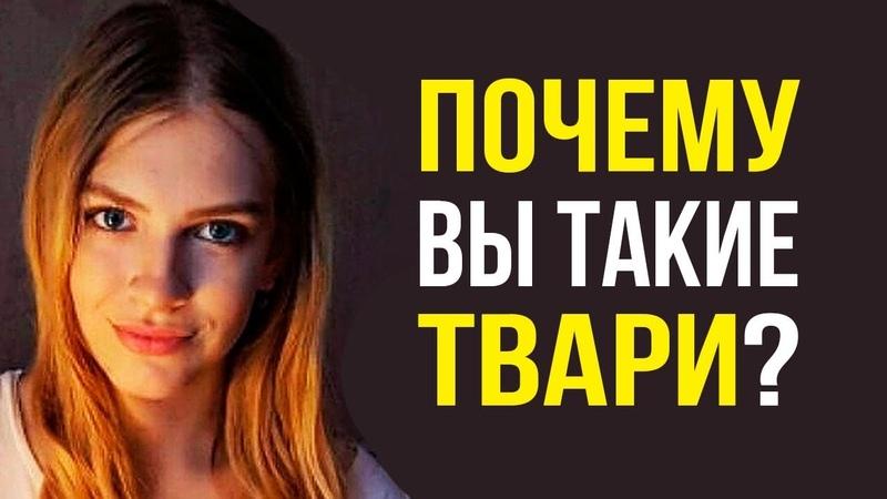 Девушка из Яндекса засветила МЕРЗОСТЬ РЕЖИМА