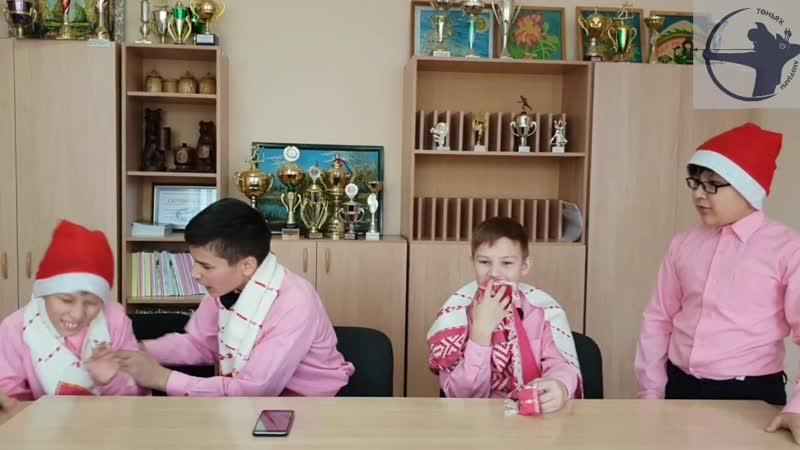 Төньяҡ амурҙары квн командаһы /видеосаҡырыу/