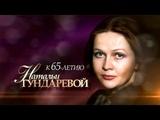 Мой серебряный шар Гундарева Наталья