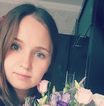 Маришка Герасимова