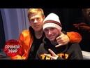 Дело Мамаева и Кокорина: два месяца за решеткой. Андрей Малахов Прямой эфир 05.12.18
