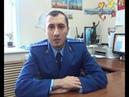Выступление помощника прокурора Иванова А С из прогр 08 02 19 dvx 511