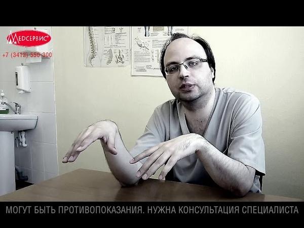 Рассеянный склероз. Часть 1: признаки, диагностика, лечение