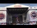 «Есть только миг» Москва 871