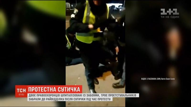 На Рівненщині під час перекриття траси Київ-Чоп між євробляхерами та копами зчинився конфлікт