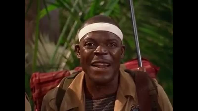 Джордж из джунглей. Смех