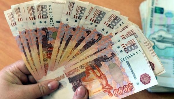 Что делать если срочно нужен деньги мигкредит оплатить займ