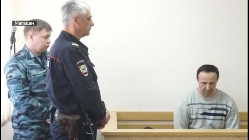 Экс-глава Охотского рыбнадзора отсидит 9 лет за взятки