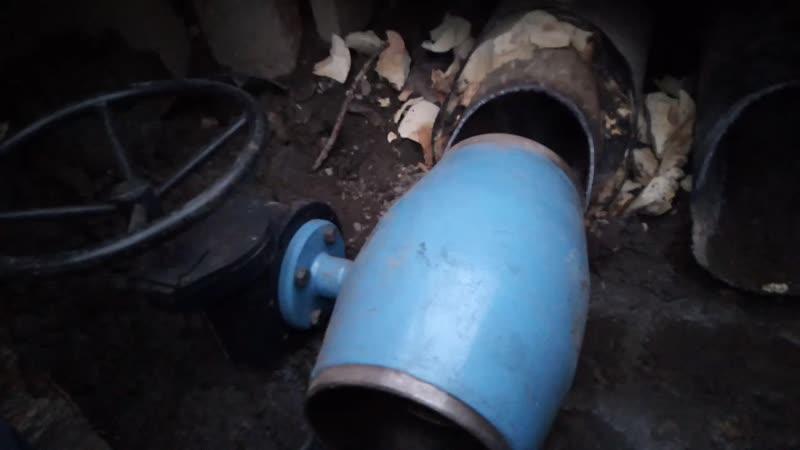 Аварийный ремонт теплосети_19.10.18_ч.1