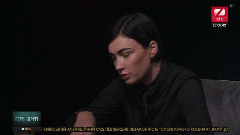 Співачка Приходько про об'єднання добровольців і консервну банку Савченко