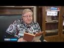 Библиотека Чавайна приглашает йошкаролинцев прочитать отрывки из романа Элнет
