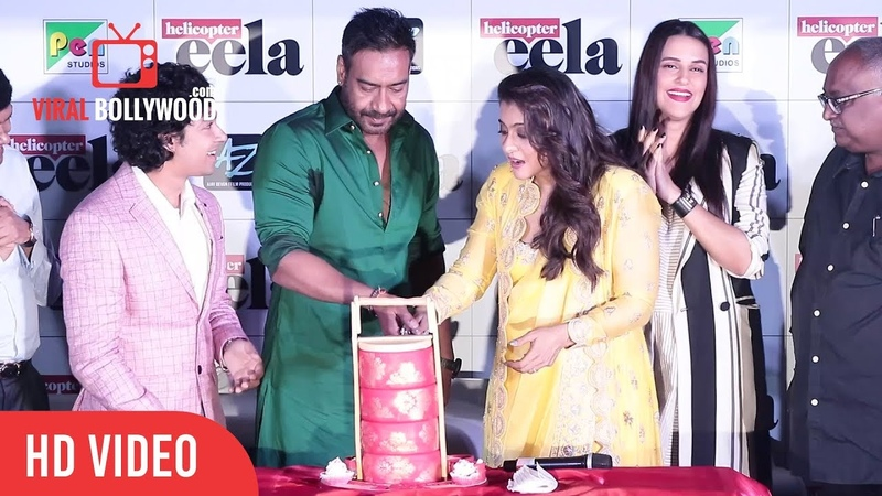 Kajol Gets Surprise Dabba Cake Kajol Birthday Celebration Helicopter Eela Trailer Launch