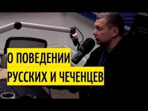 Если не приедешь в Грозный я тебя найду Соловьев о заявлении Рамзана Кадырова и отце Мамаева