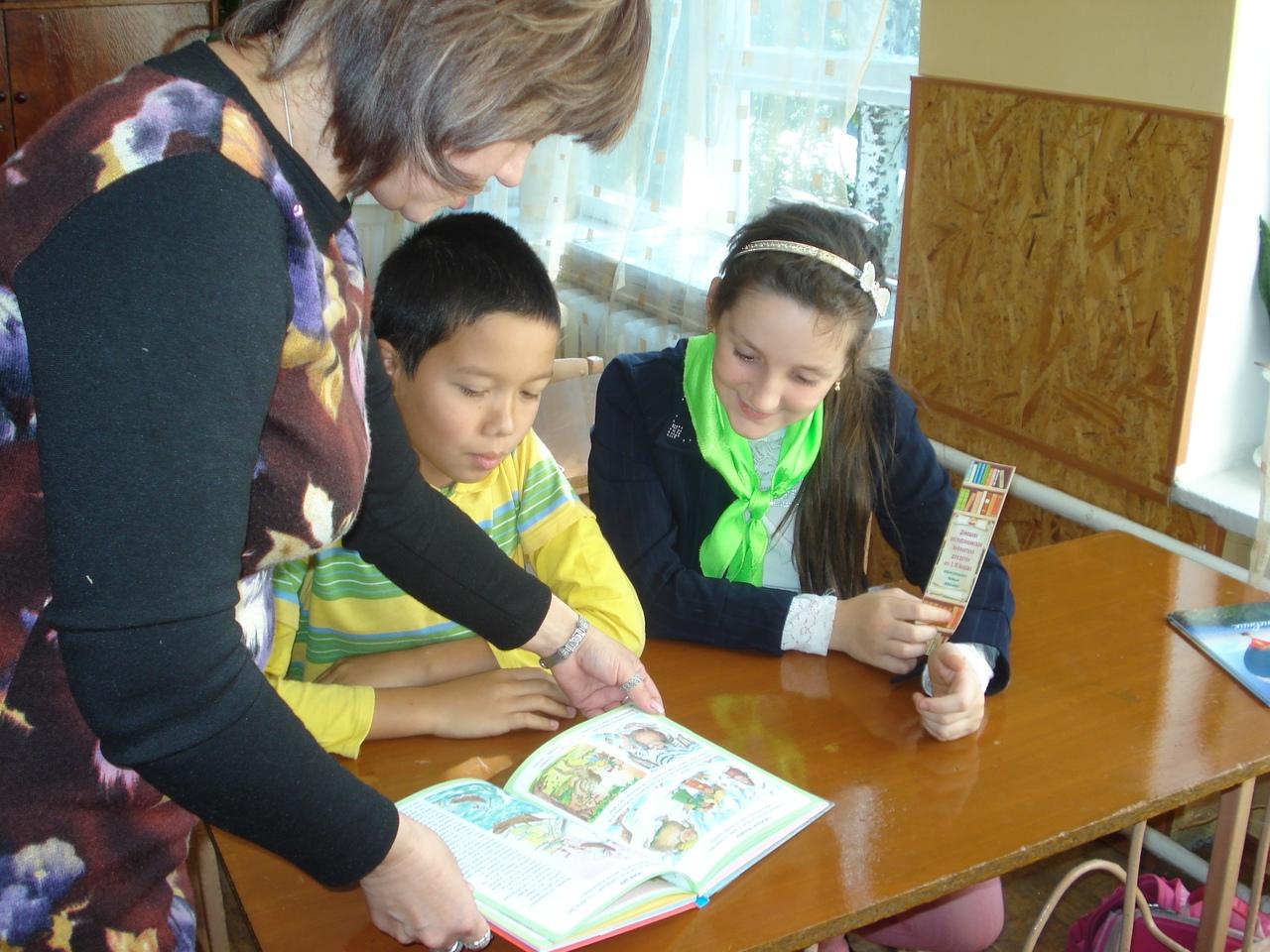 Донецкая республиканская библиотека для детей, отдел обслуживания учащихся 5-9 классов, международный день мира, донецкая школа 97