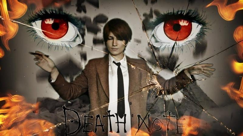 CMV▀▄ Death Note ▄▀ Тетрадь Смерти ►P.S. ShinEX cosplay◄