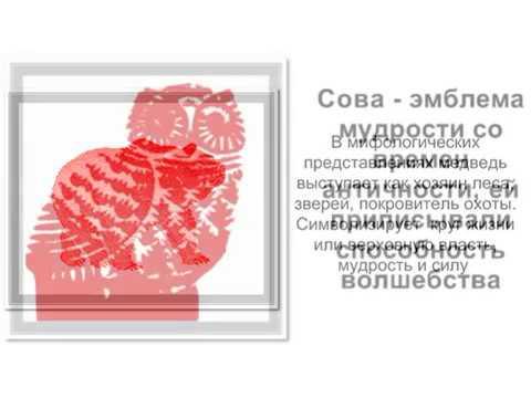 Проект Узоры и орнаменты. Русские узоры
