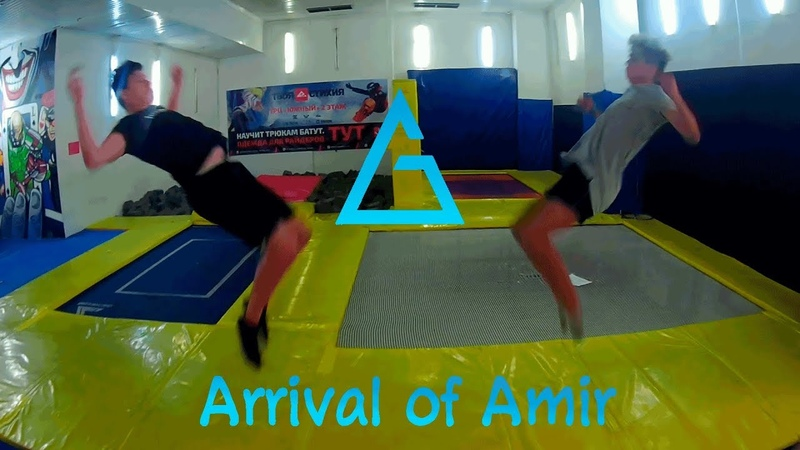 Arrival of Amir [Redirect]
