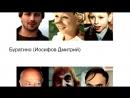 Актёры фильма «Приключения Буратино»