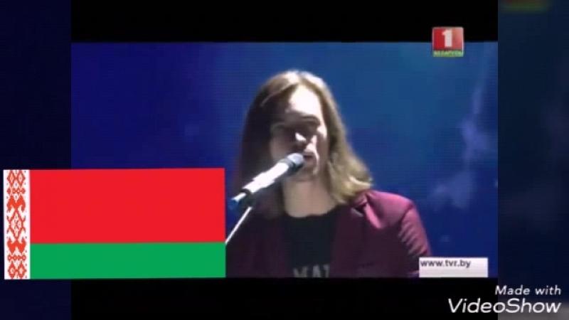 Национальный отбор Белоруссии на Евровидении 2017 мой топ 13
