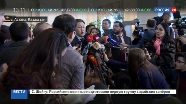 Новости на Россия 24 Новая встреча по Сирии проходит в Астане
