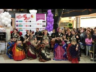 ARABICA DANCE COMPANY - Шаманская