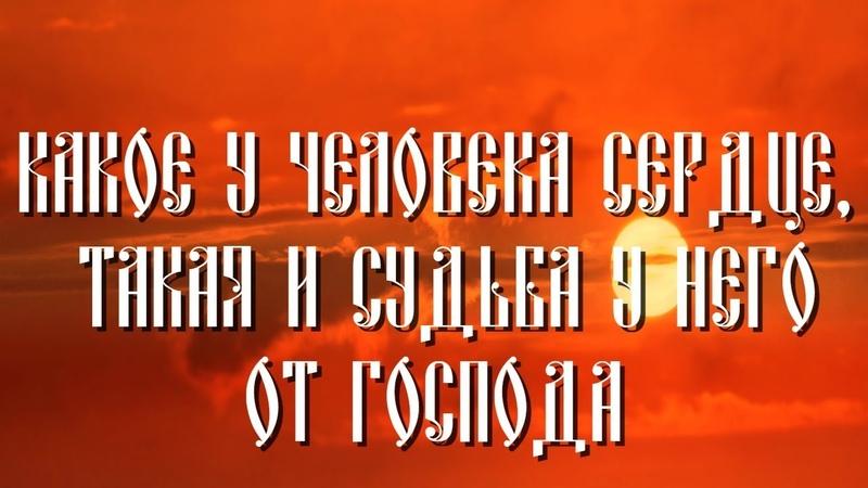 Притчи о человеческих судьбах - святитель Николай Сербский