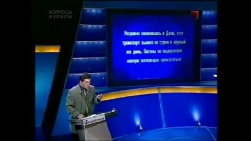 Своя игра (НТВ, 24.04.2004)