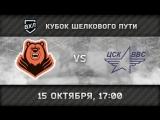 «Молот-Прикамье» Пермь — «ЦСК ВВС» Самара 17:00