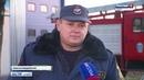 Сюжет Вести Крым Открытие пожарной части ГКУ РК Пожарная охрана Республики Крым