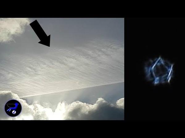 Fascinating Mothership hovering in the sky over Birmingham UK! Jan 9,2019