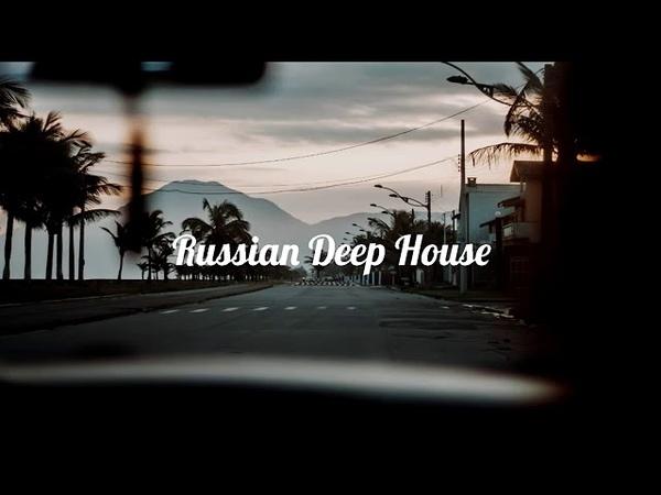 DEP HOUSE