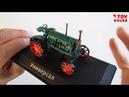 Про машинки. Распаковка и обзор коллекционной модели трактора Универсал масштаб 1/43