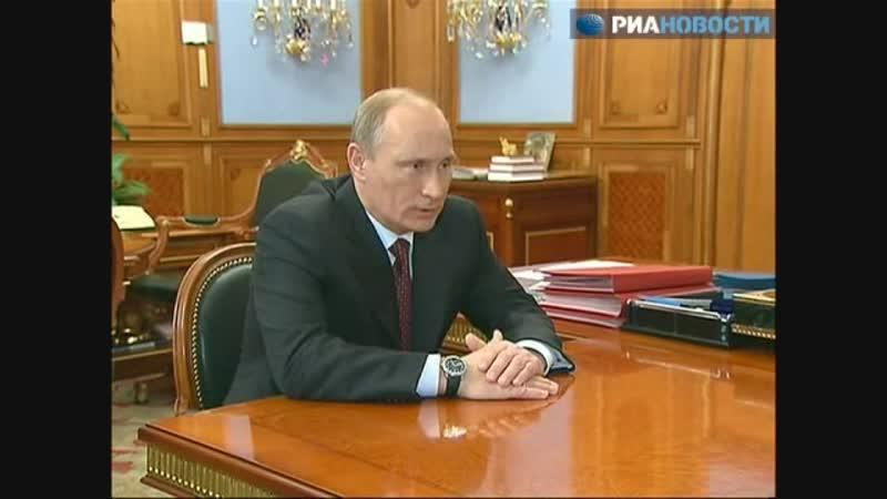 Путин: «Выпуск сокращённой школьной версии книги «Архипелаг ГУЛАГ» – знаковое событие (26.10.2010)