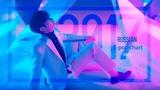Top-100 Russian Years K-pop Chart 2017 (25-1)