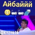 Жайдарман 2018 on Instagram